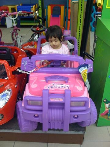 """""""The Pink Yakuza"""""""